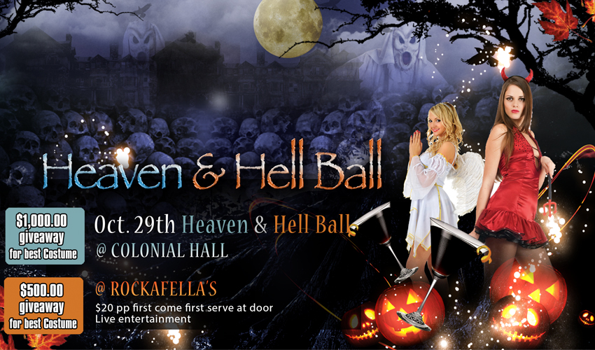 2016 Heaven & Hell Ball